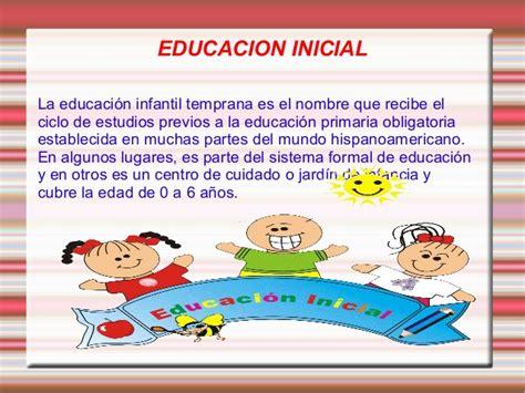 imagenes de nios de educacion inicial educacion inicial
