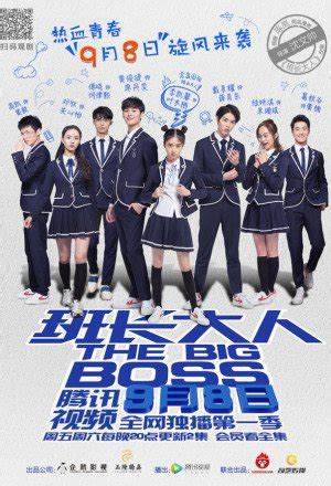 dramacool dear prince dramacool red watch and download asian drama