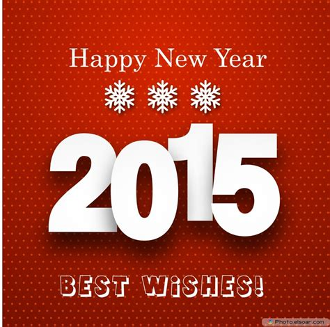masterpiece happy new year 2015 best wishes elsoar