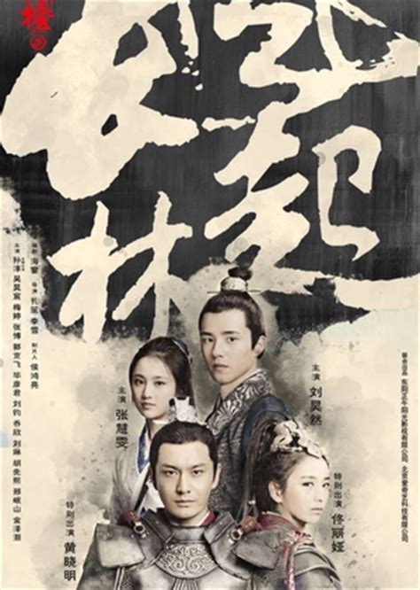 Dramacool Nirvana In Fire 2 | nirvana in fire 2 episode 48 hd kissasian