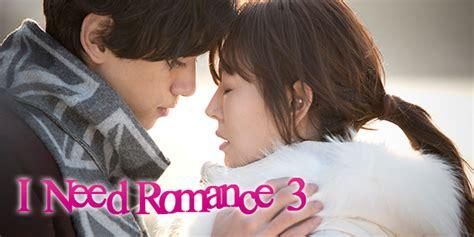film romance vostfr drama cor 233 en i need romance 3 gratuit en fran 231 ais kdrama