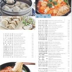 tasty noodle house tasty noodle house san diego ca united states menu 3