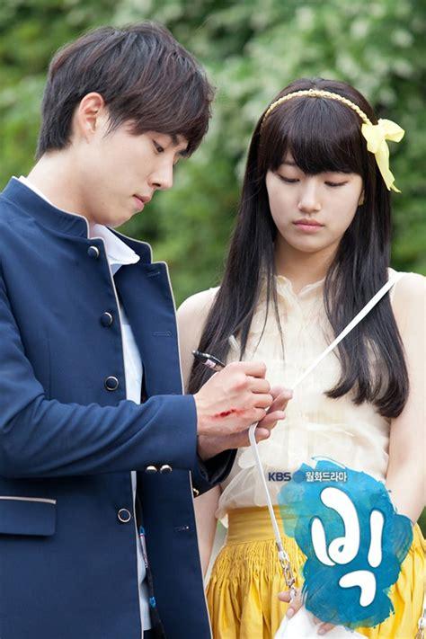 bts drama stills bts shots big korean drama 빅 photo 31403576