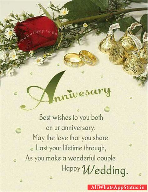 Wedding Anniversary Status by Wedding Anniversary Whatsapp Status For Husband With Images