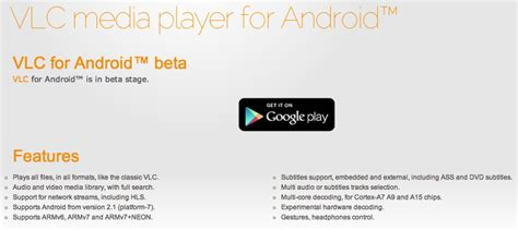 vlc for android beta official vlc media player for android beta 공개 dev