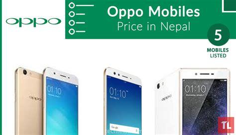 oppo mobile price list oppo mobile price in nepal 2017 oppo mobiles in nepal