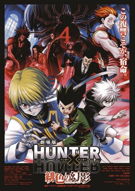 film anime hunter x hunter hunter x hunter anime s neferpitō chimera ant king