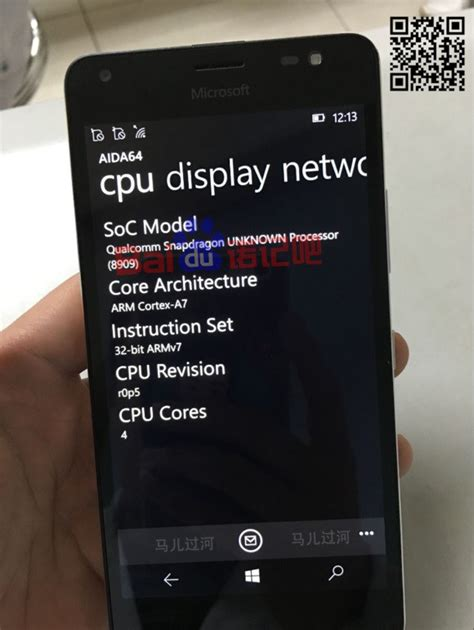 Microsoft Lumia 650 Xl alleged microsoft lumia 650 xl photos leaked
