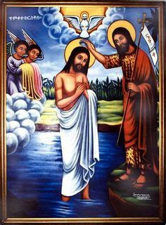 The Wedding At Cana Humanism by Catholic Teaching The Wedding At Cana Is Jesus