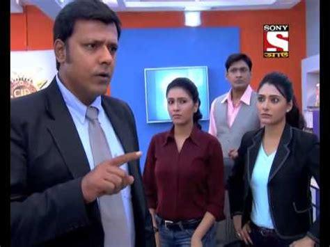 cid kolkata buro cid kolkata bureau bengali maron rashi episode 12