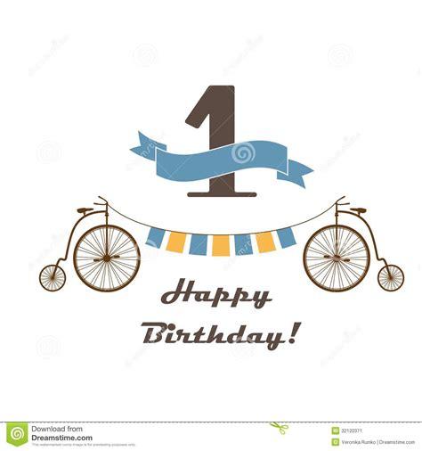 happy birthday retro design happy birthday card for 1st birthday stock illustration