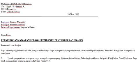 aireplay ng surat permohonan jawatan by iqbal