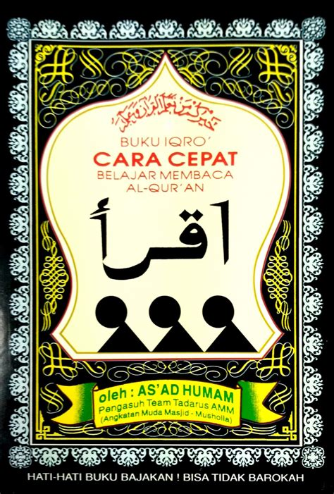 Iqro Cara Cepat Belajar Membaca Al Quran Gabung Besar Cd Amm2 buku iqro hitam cara cepat belajar membaca al qur an c275