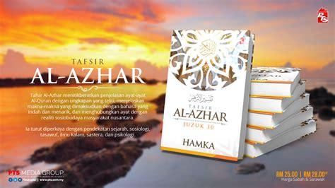 Tafsir Al Azhar Karya Buya Hamka Jilid 4 5 7 8 Gema Insani tafsir al azhar karangan hamka antara karya agung yang lahir dari penjara berita portal pts