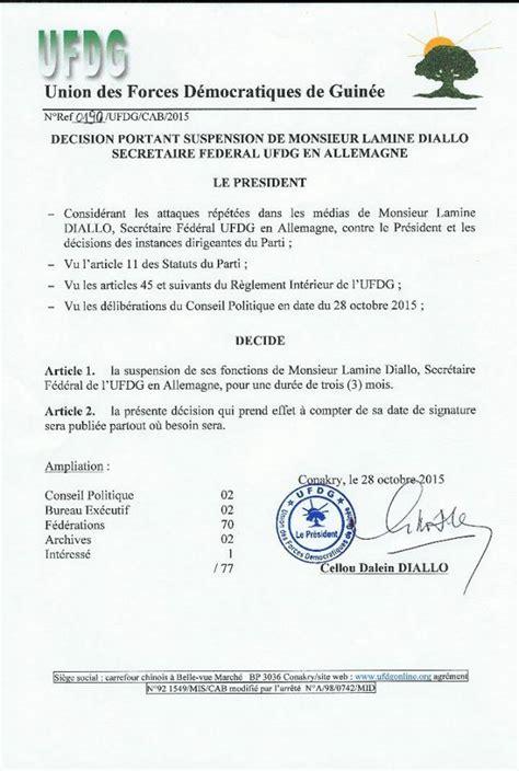 208141693x le suspendu de conakry suspendu de l ufdg pour avoir critiqu 233 cellou dalein