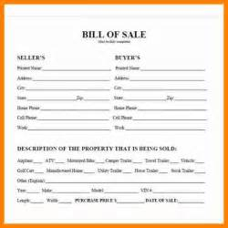 6 car bill of sale texas day care resume