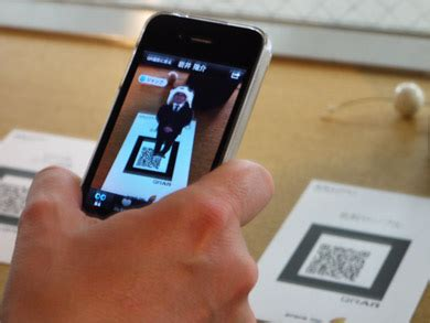 ar mobili arをもっと身近に ar専業会社のアララがarアプリ arappli を披露 itmedia mobile