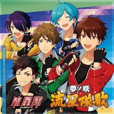 Five Vol 5 shining otome あんさんぶるスターズ ユニットソングcd vol 5 流星隊