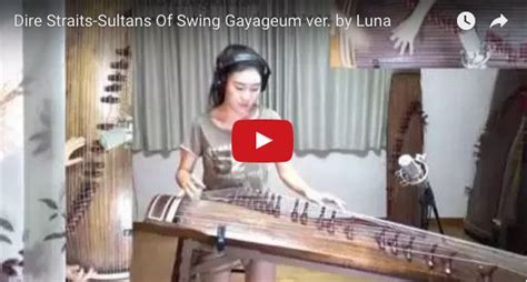 dire straits sultans of swing studio version cover sultans of swing gayageum version amazona de