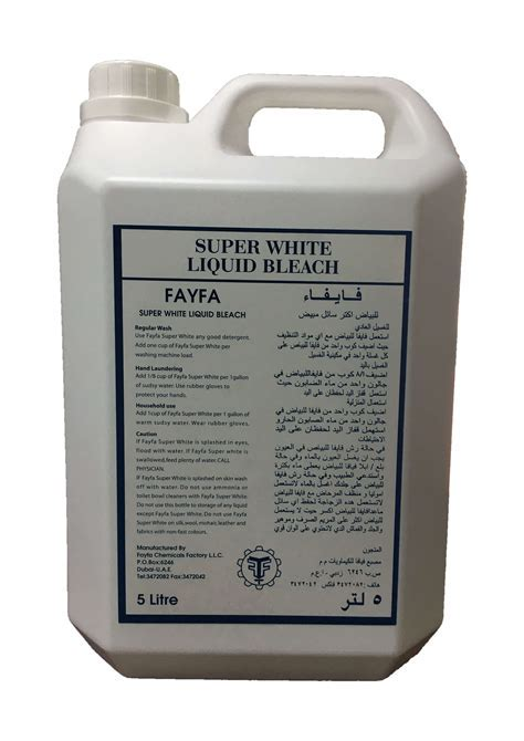 Bleach   Laundry Products   Hygiene Products Manufacturer