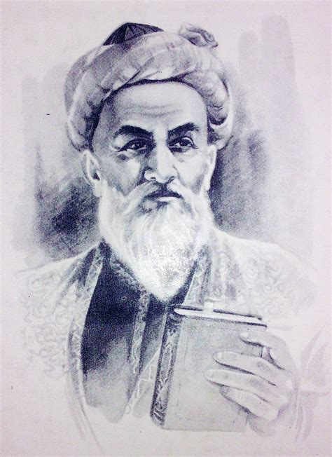 full biography of ibn sina ibn sina avicenna quotes quotesgram