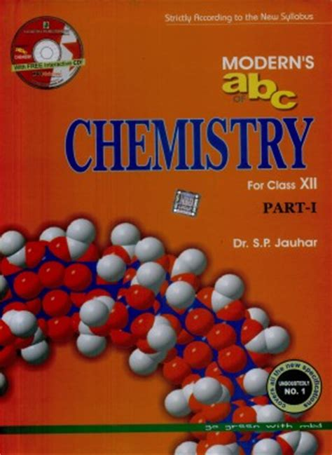reference book of chemistry class 11 best reference books for class 12th of physics maths