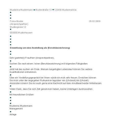 Anschreiben Bewerbung Intern Muster 10 Bewerbung Intern Muster Resignation Format