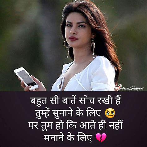 sad shayari image download indian shayari love shayari