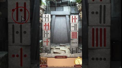 100 doors underground level 13 walkthrough youtube 100 doors challenge 2 level 16 walkthrough youtube