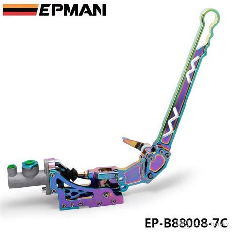 Car Handbrake Types by Epman Neo Chrome Adjustable Car Racing Drift Hydraulic