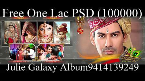 Wedding Album Designing Software by Julie Galaxy Wedding Album Designing Software 500000 Free
