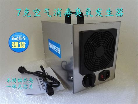 Ac Portable Oxone 7g portable ozone generator machine for home and use car air purifier home air cleaner
