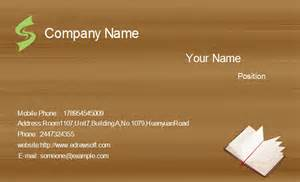 pics for gt visiting card format hd