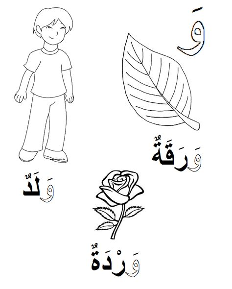 Muslim Coloring Pages Printable Coloring Pages Muslim Coloring Pages