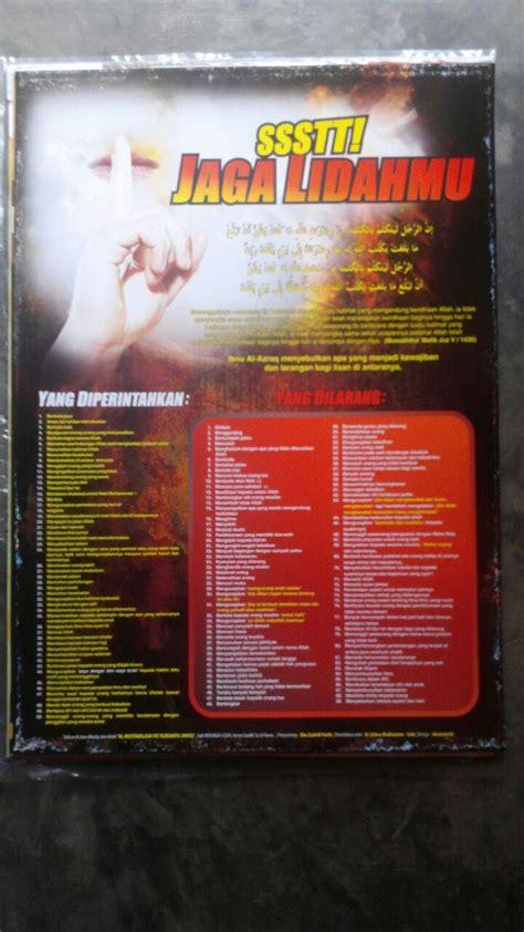 Perjalanan Menuju Akhirat Hidup Sesudah Mati Buku Islam Hakekat Mq poster ssst jaga lidahmu toko muslim title
