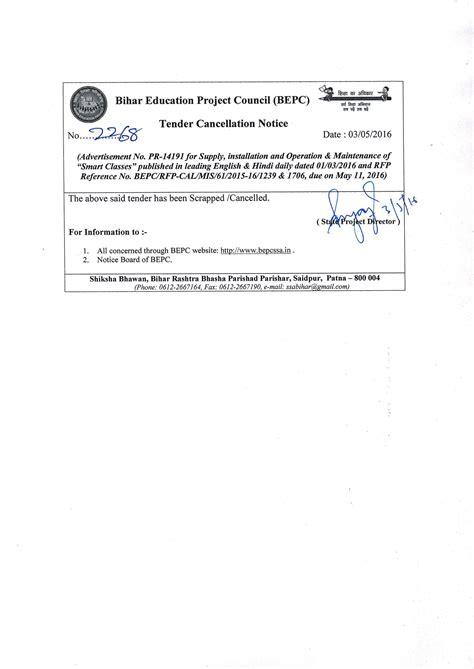 Bihar Finance Letter untitled document bepcssa in