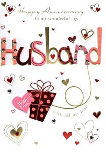 to my wonderful husband happy anniversary greeting card cards kates