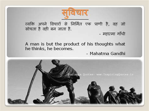 biography of mahatma gandhi in hindi version mahatma gandhi thoughts on life hindi english