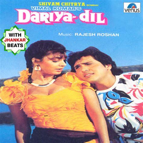 download mp3 from jhankar beats dariya dil with jhankar beats songs download dariya dil