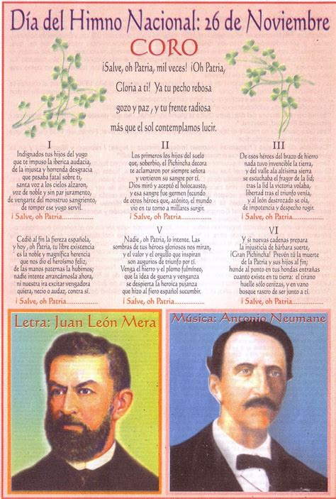 himno nacional del ecuador historia del ecuador enciclopedia del s 237 mbolos patrios del ecuador