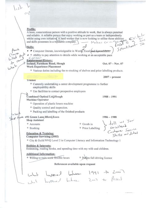 pattern of cv writing cv pattern 2012 writing and editing services www