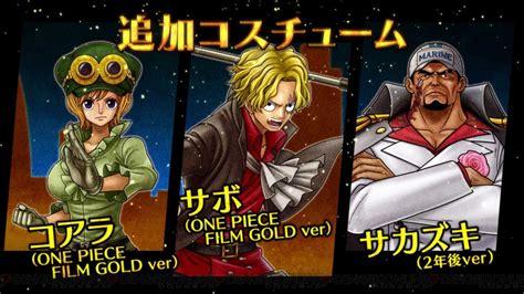 film one piece cronologia 電撃 ワンピース バーニングブラッド dlc第2弾動画公開 film gold コスチュームのサボやコアラが登場
