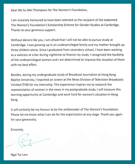 Rejection Letter Cambridge About The S Foundation