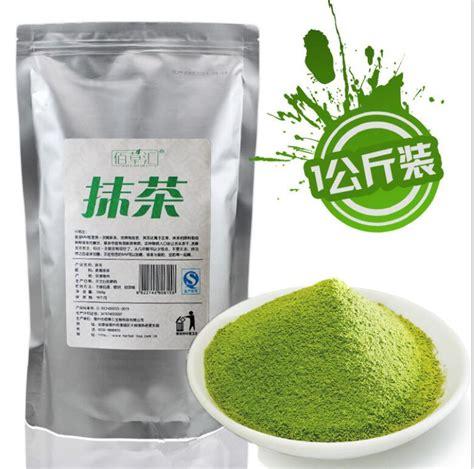 best green tea powder popular organic matcha green tea powder wholesale buy