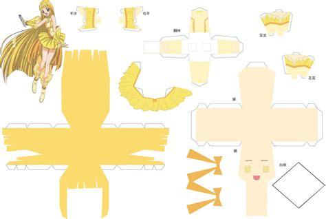 Mermaid Papercraft - mermaid melody papercraft coco by sumatradjvero on deviantart