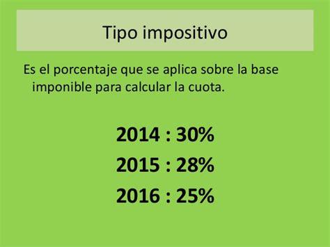 calcular el impuesto de sociedades 2015 impuesto de sociedades para slideshare