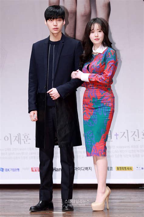 ku hye sun boyfriend blood co stars ahn jae hyun and ku hye sun reportedly