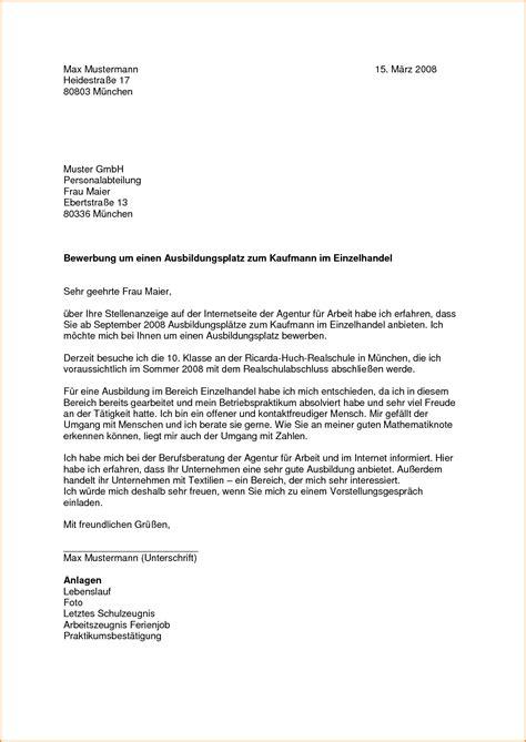 Bewerbungsanschreiben Ferienjob Daimler Muster Bewerbung Ausbildungsplatz Reimbursement Format