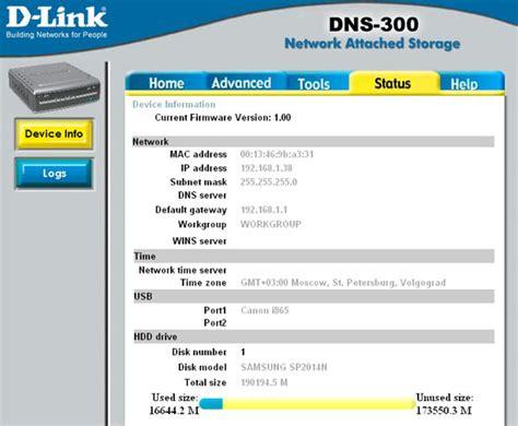 Links For 2006 09 22 Delicious by русские документы D Link Dns 300 домашний принт файл