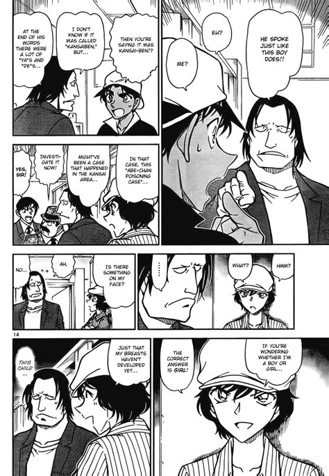 all about detective conan chapter 778 which is the great